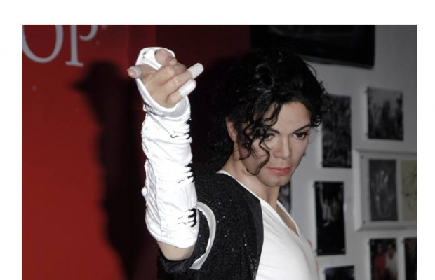 Michael Jackson This is S***